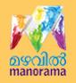 Mazhavil Manorama